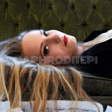 Esther Kouwenhoven Singer